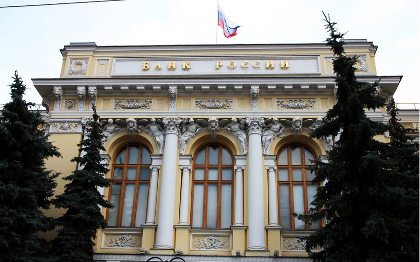 Rusiya Mərkəzi Bankı: Neft qısa müddətdə 40-45 dollar/barelə enə bilər