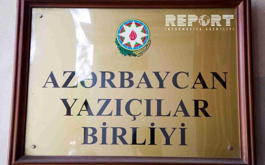 Скончался член Союза писателей Азербайджана