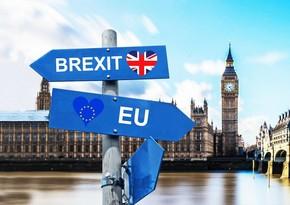 Британия покидает Евросоюз
