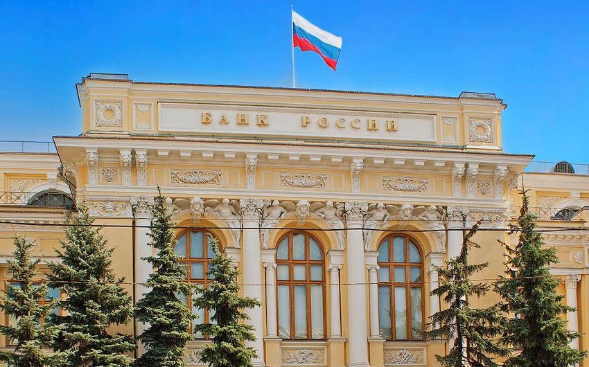 Rusiyada bank sisteminin əsas problemi kapitaldakı yeyintilərlə bağlıdır