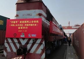 Bu ilin ilk Çin - Azərbaycan konteyner qatarı Bakıya çatıb