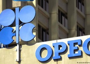 Oil prices rising ahead of OPEC+ meeting