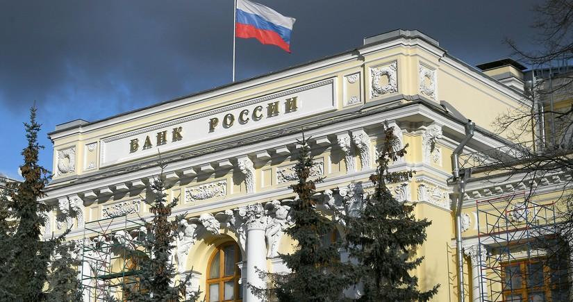 Rusiya Bankı uçot dərəcəsini artırıb