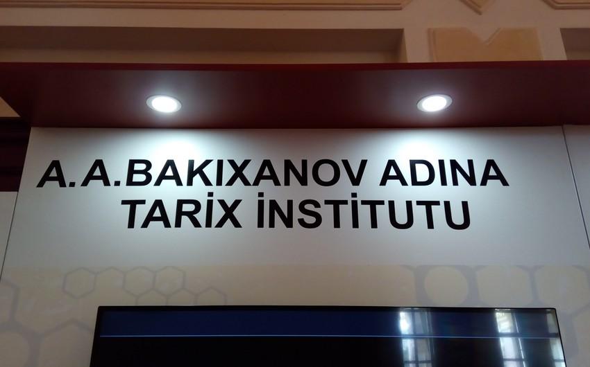 Tarix İnstitutu struktur dəyişiklikləri barədə açıqlama verdi