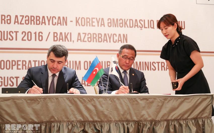 Азербайджан и Южная Корея подписали меморандум о сотрудничестве в сфере электронного правительства и оказания госуслуг