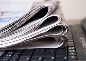 """""""Media haqqında"""" yeni qanun layihəsinin əhatə dairəsi müəyyənləşdirilir"""