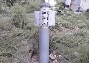 ANAMA raket, bombacıq və mərmi qalıqları aşkarladı