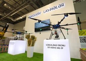 Агродроны азербайджанского производства представлены на выставках в Баку
