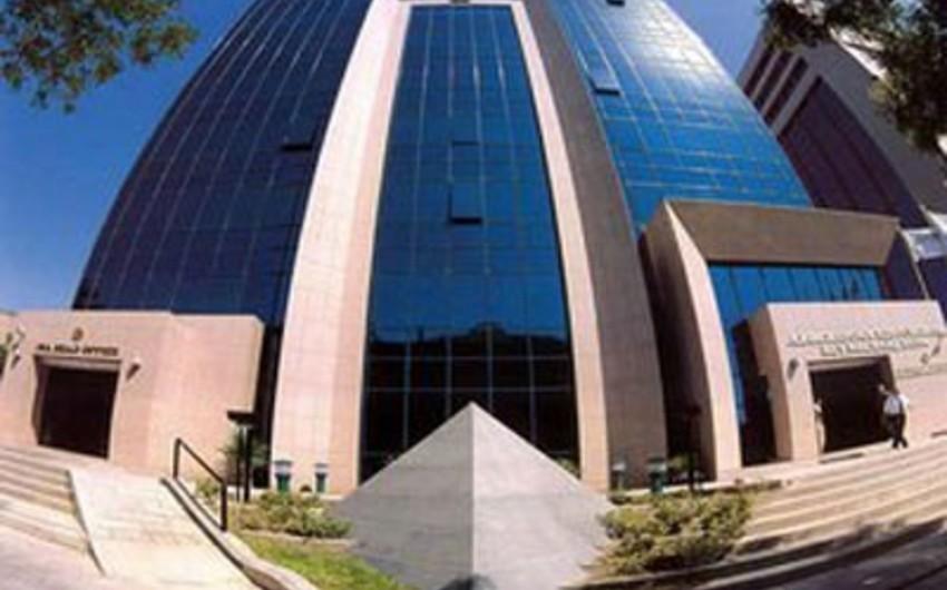 Azərbaycan Beynəlxalq Bankı İdarə Heyətinin səlahiyyətləri uzadılıb