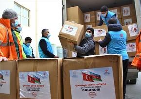 Турция отправила очередную помощь Азербайджану