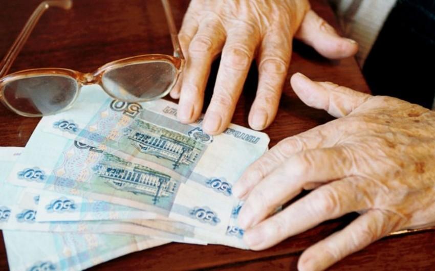В России пенсии предлагают передавать по наследству