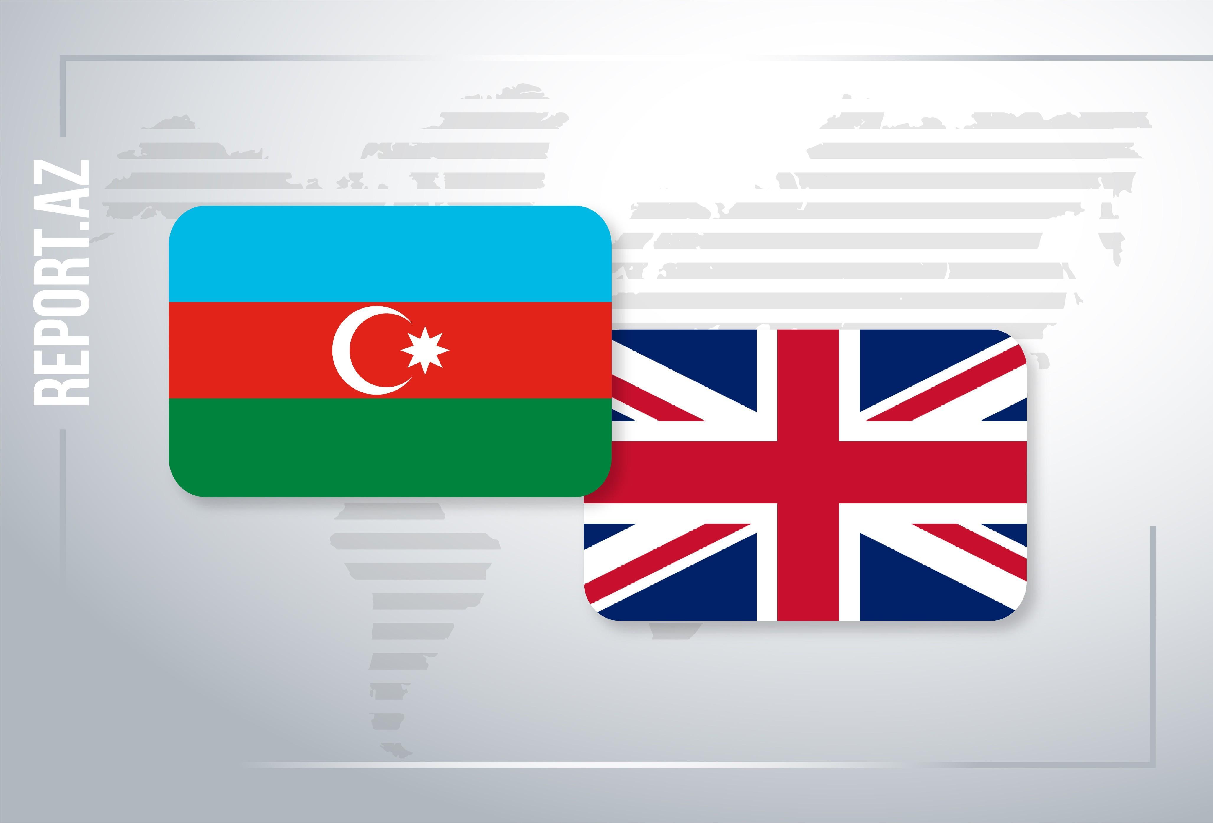 Заседание комитета по инвестициям Азербайджан-Великобритания намечено на осень