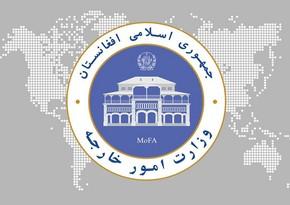 МИД Афганистана: Кабул поддерживает позицию Азербайджана по Карабаху