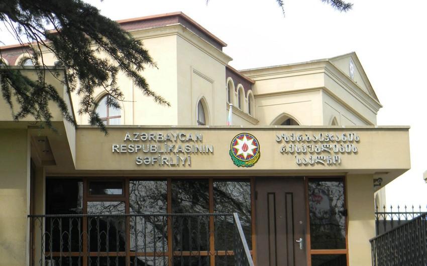 Посольство обратилось к гражданам Азербайджана в Грузии