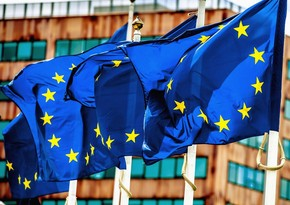 EU to support Azerbaijani entrepreneurs amid pandemic