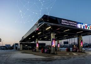 В Киеве состоялось открытие нового автозаправочного комплекса SOCAR