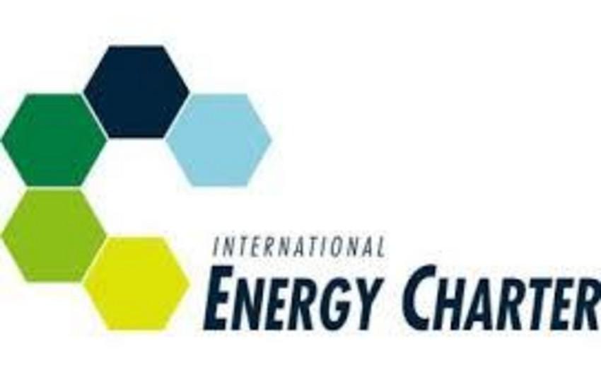 Bakıda Beynəlxalq Enerji Xartiyası ölkələrinin nazirlərinin görüşü keçiriləcək