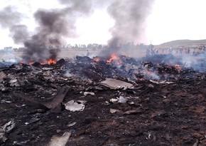 В результате удара ВВС Эфиопии по целям в столице Тыграя погибли 10 человек