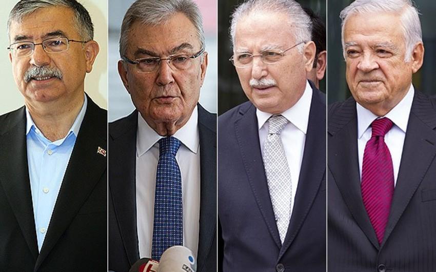 В Великом национальном собрании Турции начались выборы председателя