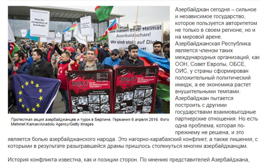 Nezavisimaya qazeta: Xocalı sakinlərinə divan tutmaq haqqında əmr Sarkisyan tərəfindən verilib