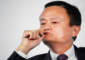 Alibaba founder loses over $ 3.5 billion