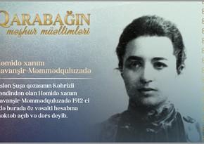 Qarabağın məşhur müəllimləri - Həmidə xanım Cavanşir
