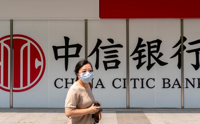Суд в Китае приговорил экс-главу CITIC Group к 18 годам тюрьмы за взятки