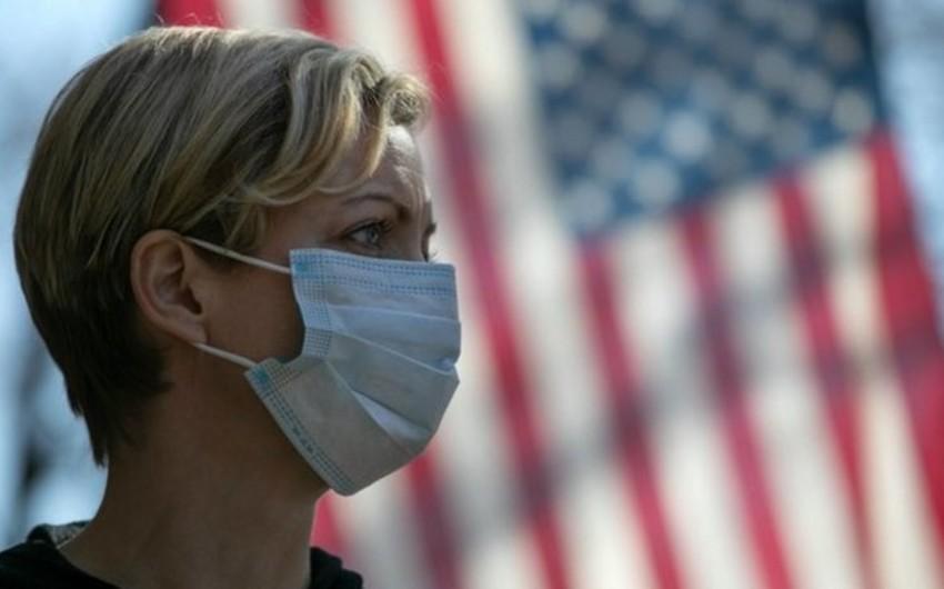 В США жертвами COVID-19 за сутки стали 1258 человек