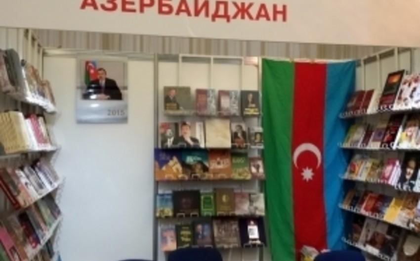 Minskdə Beynəlxalq Kitab Sərgi-Yarmarkası başlayıb