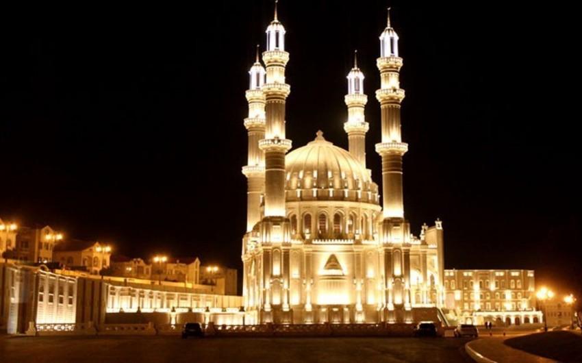 Сегодня начался месяц Рамазан