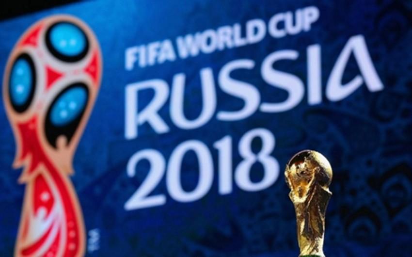 Стало известно время начала матча открытия ЧМ-2018 по футболу