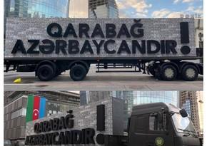 Azərbaycan Ordusunun məhv etdiyi düşmən texnikalarının nömrələrindən ibarət lövhə hazırlanıb
