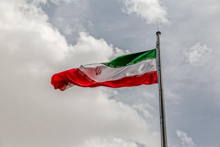 Three Iranian ministers resigned