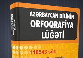 Orfoqrafiya lüğətinin çapının təxirə salınmasının səbəbi açıqlandı
