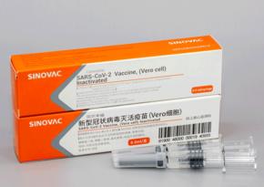 ВОЗ одобрила вакцину от коронавируса Sinovac для экстренного применения