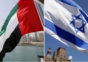 Сегодня Израиль и ОАЭ подпишут соглашение о безвизовом режиме