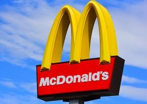McDonald's falls victim to hackers