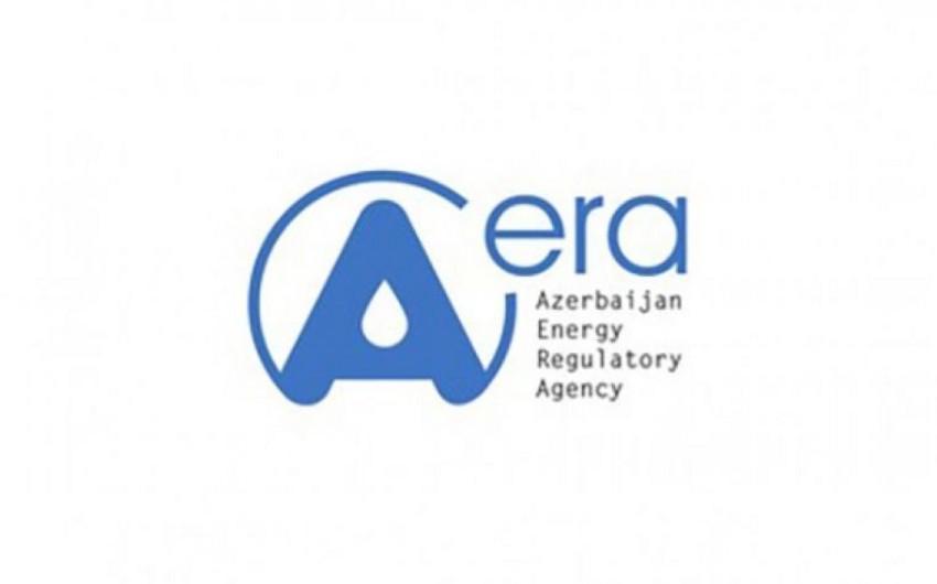 AERA: Hər hansı sahibkardan şikayət olsa, onun fəaliyyəti yoxlanılacaq