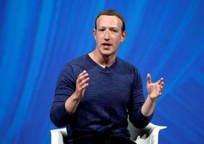 Цукерберг сообщил о планах Facebook
