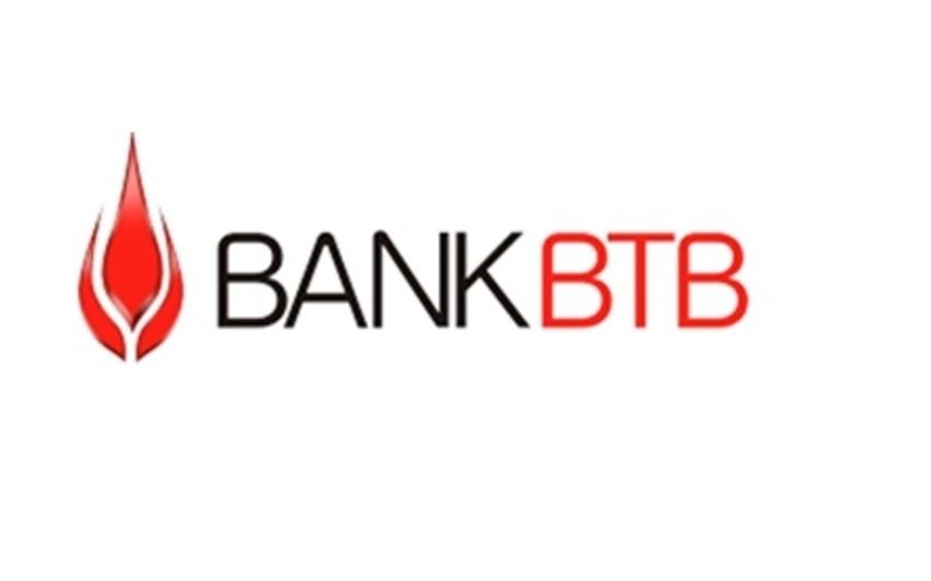 Bank BTB yeni xidmətini istifadəyə verib