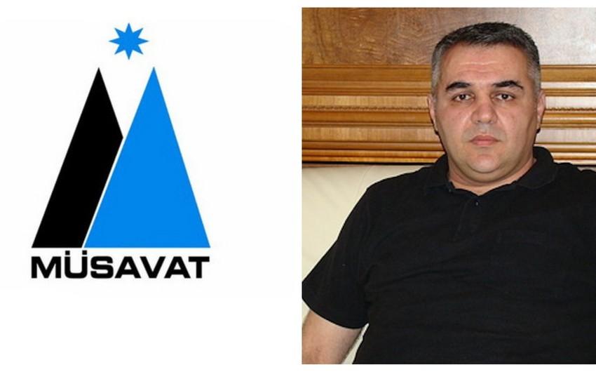 Депутат: Партия Мусават должна сделать заявление для общества в связи с торговлей мигрантами