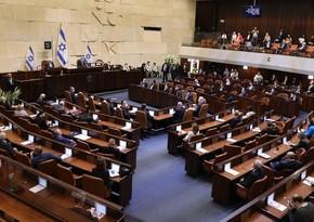 İsrail Qəzzada atəşin dayandırılması barədə qərar qəbul edib