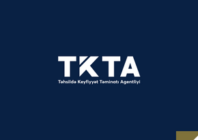 Təhsil sahəsində Türkiyə ilə anlaşma memorandumu imzalanıb