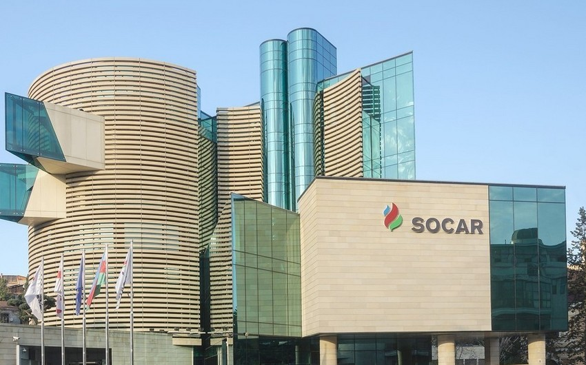 SOCAR sharply increases its share in Georgia-based subsidiary