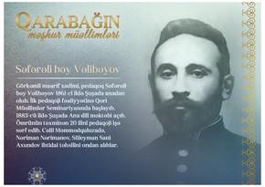 """""""Qarabağın məşhur müəllimləri"""" - Səfərəli bəy Vəlibəyov"""