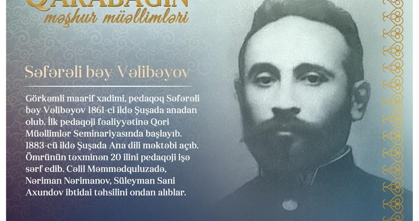 Знаменитые учителя Карабаха - Сафарали бек Велибеков