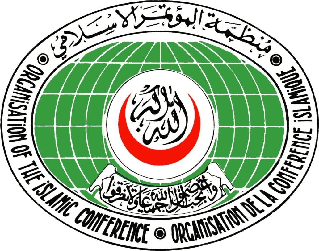 Next OIC summit will be held in Zambia