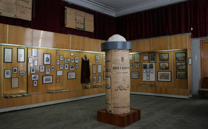 Teatr Muzeyinin Fonduna yeni sənədlər daxil olub