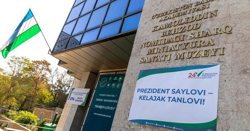 Глава Узбекистана проголосовал на президентских выборах