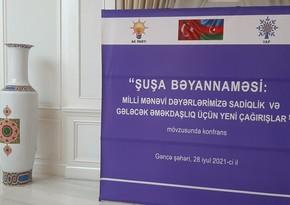 Gəncədə YAP və Türkiyənin hakim partiyası nümayəndələri konfrans keçirir